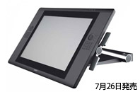 Cintiq24HD touch DTH-2400/K0